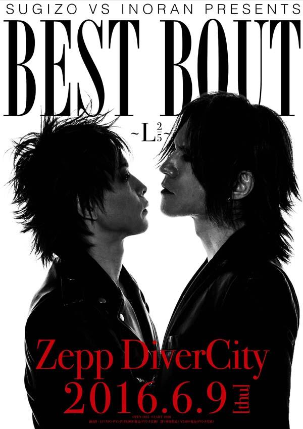 BEST BOUT_ZeppDiverCityFlyer_FIX